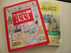 Dscnbooks